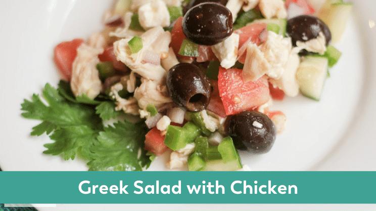 greek salad with chicken bariatric lunch idea